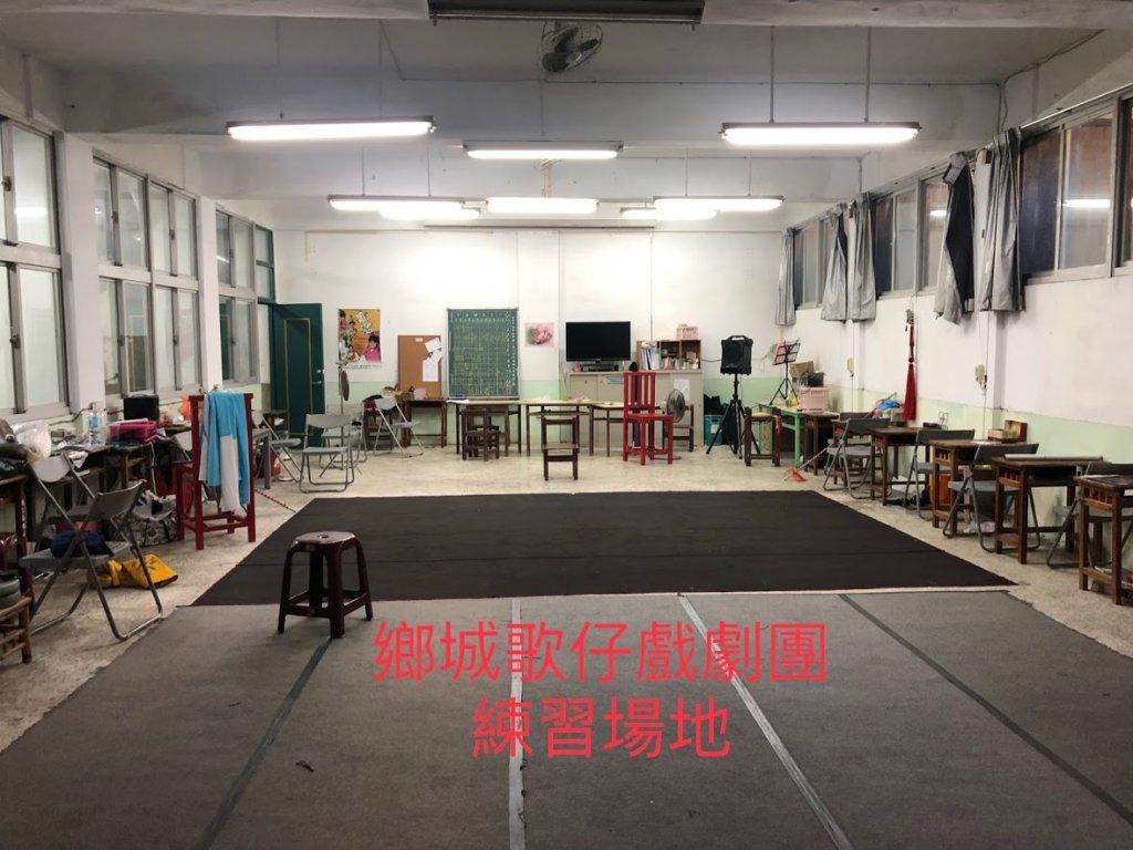 南區永華國小教室活化為歌仔戲劇團排練場